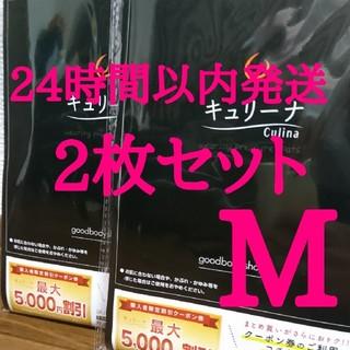 【2枚セット】キュリーナMサイズ(レギンス/スパッツ)