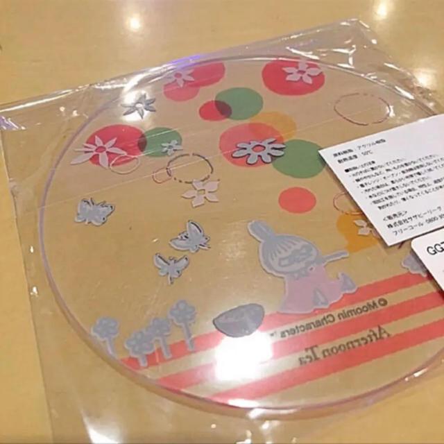 AfternoonTea(アフタヌーンティー)のMOOMIN×afternoon teaコラボコースター☆リトルミィ インテリア/住まい/日用品のキッチン/食器(テーブル用品)の商品写真