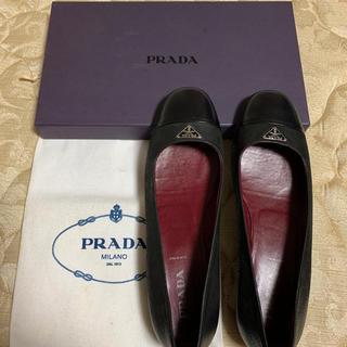 PRADA - プラダパンプス