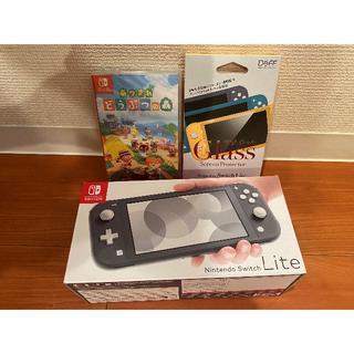 【新品】Nintendo Switch Lightグレー+あつまれどうぶつの森