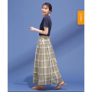 ナノユニバース(nano・universe)のナノユニバース カラーマドラススカート Mサイズ(ロングスカート)