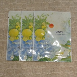 ファンケル(FANCL)の【まり様専用】《FANCL》3枚セット・ファンケル ホワイトニングマスク(パック/フェイスマスク)
