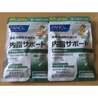 ファンケル(FANCL)のファンケル 内脂サポート30日分×2袋(その他)