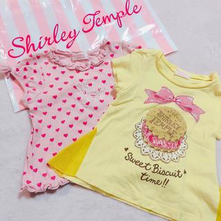 シャーリーテンプル(Shirley Temple)のシャーリーテンプル ビスケット.ハートカットソー90(Tシャツ/カットソー)