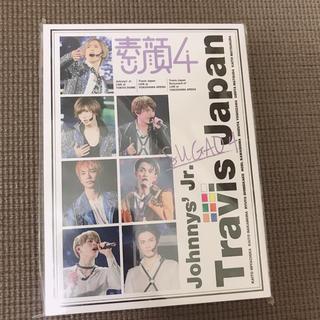 Johnny's - 素顔4 TravisJapan盤