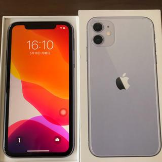 アップル(Apple)のIPHONE 11 128Gb 未使用同様(スマートフォン本体)