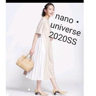 ナノユニバース(nano・universe)のナノユニバース★2020SS 現行品 サイドプリーツワンピース 新品(ロングワンピース/マキシワンピース)