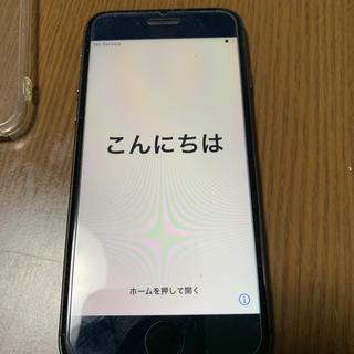 アップル(Apple)のiPhone8 64GB スペースグレー フルセット(スマートフォン本体)