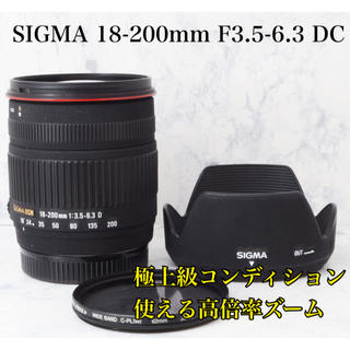 シグマ(SIGMA)の極上級●使える高倍率レンズ●SIGMA 18-200mm DC ソニーA用(レンズ(ズーム))