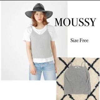 マウジー(moussy)のMOUSSYマウジー ニットキャミソール トップス グレー【美品】(キャミソール)