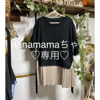 nanamamaちゃん専用♡(セット/コーデ)