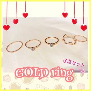 新品☆大好評☆ゴールドリング 5点セット☆ピンキーリング トゥリング 重ね付け(リング(指輪))