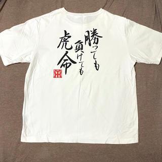 ハンシンタイガース(阪神タイガース)の90's 阪神タイガース 星野仙一 Tシャツ プロ野球(Tシャツ/カットソー(半袖/袖なし))