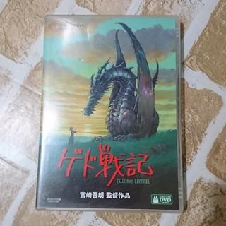 ジブリ(ジブリ)のゲド戦記 DVD(舞台/ミュージカル)