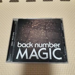バックナンバー(BACK NUMBER)のバックナンバー◆MAGIC  back number(ポップス/ロック(邦楽))