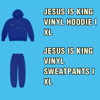 アディダス(adidas)の【XL】JESUS IS KING Sunday Service セットアップ(パーカー)