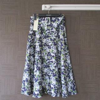 レッセパッセ(LAISSE PASSE)の新品 Debut de Fiore(レッセパッセ)スカート 38 日本製 春夏(ロングスカート)