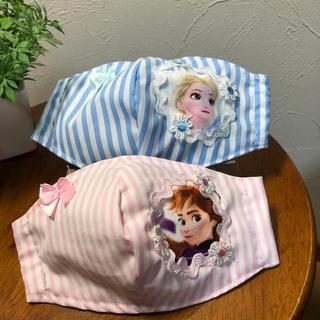 アナと雪の女王 夏バージョン 爽やか二枚組 キッズ立体インナーマスク  (外出用品)