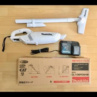 Makita - マキタ 充電式クリーナー CL106 新品未使用品
