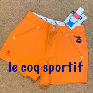 ルコックスポルティフ(le coq sportif)の新品■10,450円【 ルコック 】9号 Mサイズ  ショートパンツ(ウエア)