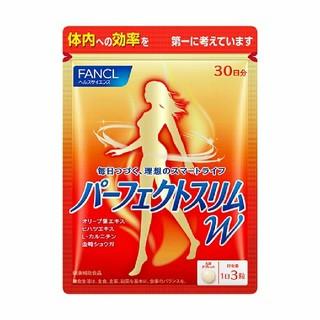 ファンケル(FANCL)の2個 ファンケルパーフェクトスリムw リニューアル(ダイエット食品)