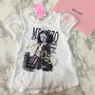 メゾピアノ(mezzo piano)の新品 未使用 メゾピアノ Tシャツ 110 プリンセス mezzo piano(Tシャツ/カットソー)
