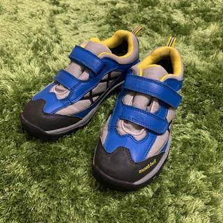 モンベル(mont bell)のトレッキング靴★モンベル19〜20cm向け(アウトドアシューズ)