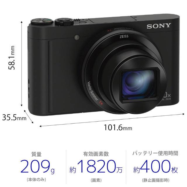 ソニー デジカメ wx500