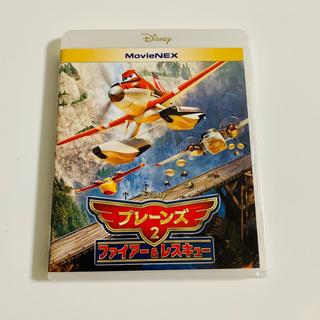 ディズニー(Disney)のプレーンズ2/ファイアー&レスキュー Blu-ray+純正ケース(キッズ/ファミリー)