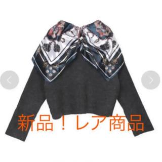 Ameri VINTAGE - お値下げ済【新品タグ付き】アメリビンテージ scarf collar knit