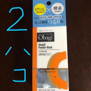 オバジ(Obagi)のトコトコlily様 専用  オバジ酵素洗顔パウダー2箱(洗顔料)