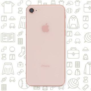 アイフォーン(iPhone)の【B】iPhone8/256/SIMフリー(スマートフォン本体)