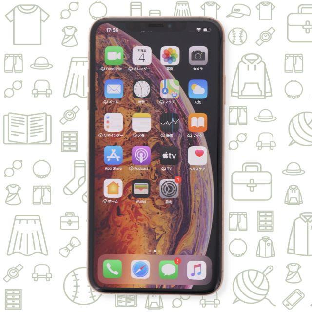 iPhone(アイフォーン)の【B】iPhoneXSMax/256/SIMフリー スマホ/家電/カメラのスマートフォン/携帯電話(スマートフォン本体)の商品写真