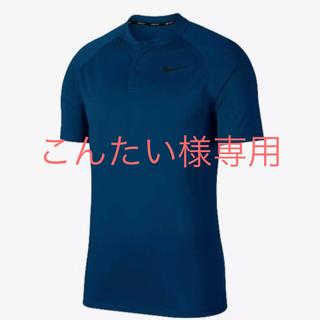 NIKE - ナイキ NIKE メンズ ゴルフ ポロシャツ