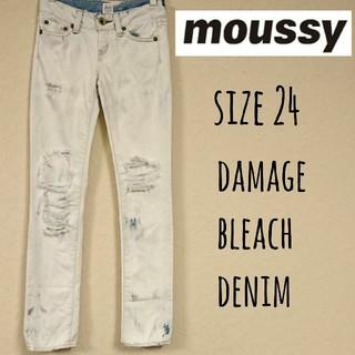 マウジー(moussy)のMOUSSY damage bleach denim 24(デニム/ジーンズ)