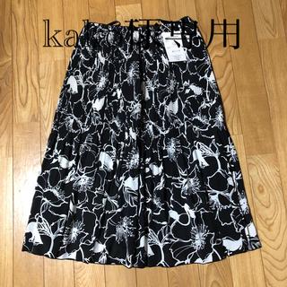 新品 花柄プリーツスカート(ひざ丈スカート)