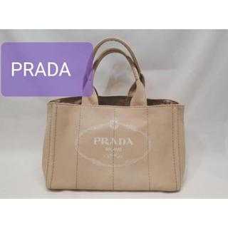 プラダ(PRADA)の美品 プラダ カナパ ベージュ(ハンドバッグ)