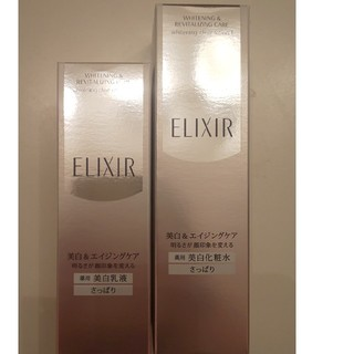 ELIXIR - 資生堂 エリクシールホワイト 化粧水 乳液 さっぱり