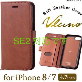 ELECOM - iPhone 8 SE2 手帳型 ケース カバー エレコム ICカード