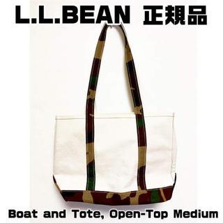 エルエルビーン(L.L.Bean)の新品 LLビーン トートバック カモ柄 Mサイズ 正規品 肉厚 幌布(トートバッグ)
