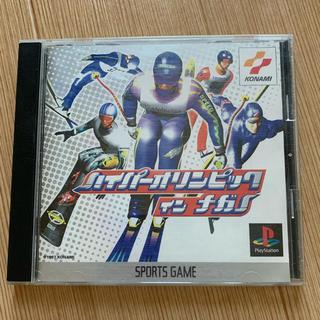 プレイステーション(PlayStation)のハイパーオリンピック インナガノ(家庭用ゲームソフト)