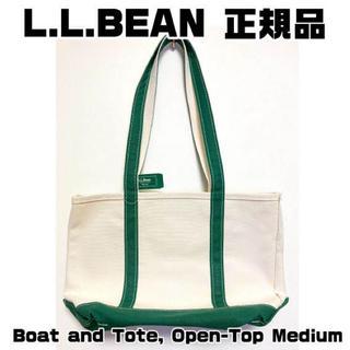 エルエルビーン(L.L.Bean)の新品 LL Bean トートバック グリーン Mサイズ 正規品 肉厚 幌布(トートバッグ)