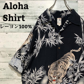 【人気】アロハシャツ☆総柄 虎 竹 レーヨン100% オープンカラー半袖シャツ(シャツ)