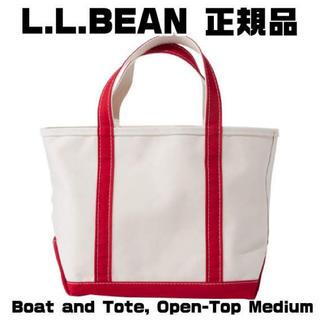 エルエルビーン(L.L.Bean)の新品 LL Bean トートバック 赤 Mサイズ 正規品 タグ付 肉厚 幌布(トートバッグ)