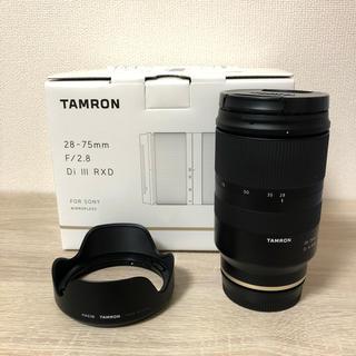タムロン(TAMRON)の【タイムセール】タムロン 28-75mm F/2.8 DiIII RXD(レンズ(ズーム))