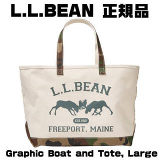 エルエルビーン(L.L.Bean)の新品 LL Bean グラフィックトートバック Lサイズ 正規品 肉厚 幌布(トートバッグ)