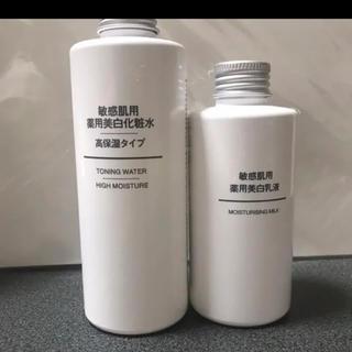 MUJI (無印良品) - 無印良品 美白化粧水乳液セット