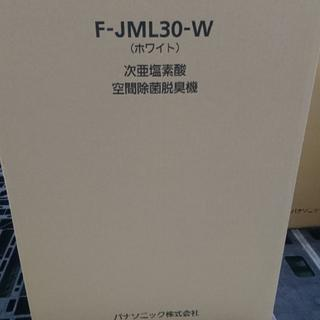 Panasonic - 専用、ジアイーノ  F-JML30-W 24畳用