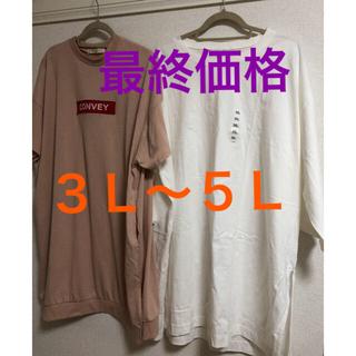 UNIQLO - Tシャツ チュニック セット