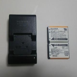 フジフイルム(富士フイルム)の富士フイルム FUJIFILM NP-45A 充電式バッテリー(バッテリー/充電器)